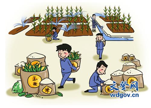 农民种地卡通图片